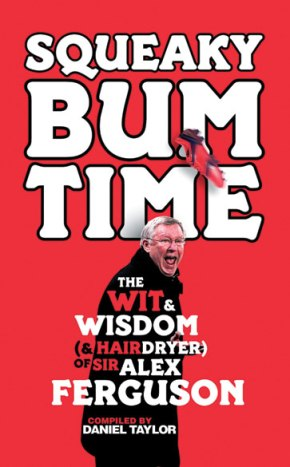 Squeaky Bum book